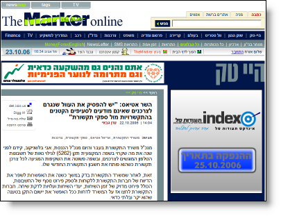 themarker_content.png